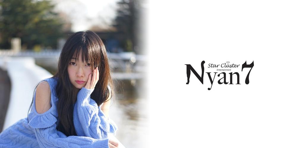 Nyan7(にゃんなな)