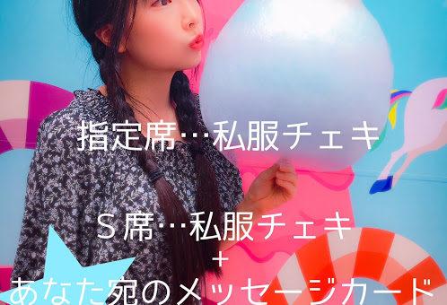 ちづる出演舞台「リトルスーサイド」いよいよスタート!