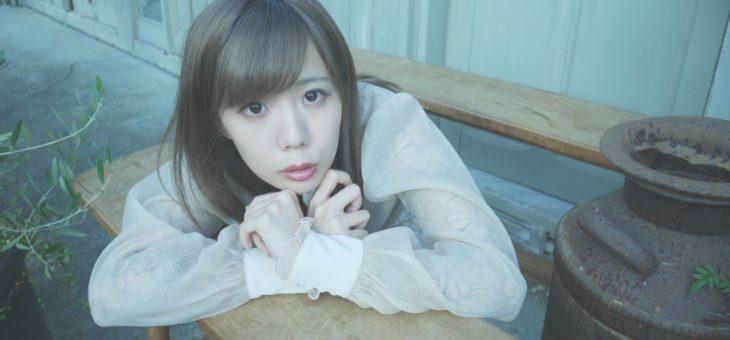 陽菜菜々羽ー「Nyan7沢木まこ&珠居ちづる生誕祭」出演者紹介!第一弾