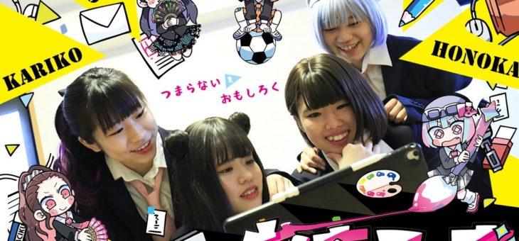 社畜るーず〜ロボ開発編〜ー「Nyan7沢木まこ&珠居ちづる生誕祭」出演者紹介!第一弾