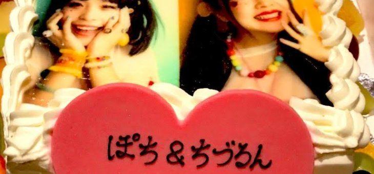 Nyan7 沢木まこ&珠居ちづるまんなか生誕祭 ありがとうございました!